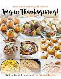 last year thanksgiving vegan spiral thanksgiving tart the colorful kitchen