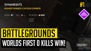 worlds first solo que 0 kills win playerunknown s