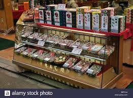 traditional japanese confectionery gifts on sale in bakery