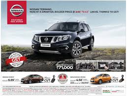 nissan terrano india nissan terrano car now at smarter bold price at 9 43 lakhs ad