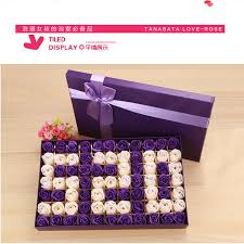 Food Gifts To Send Aliexpress Com Buy Valentine U0027s Day Gift Creative Gift To Send