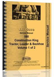 580 backhoe manual 28 images 580 k phase 1 tractors 580k shop