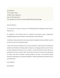 pre qualification letter free bike games