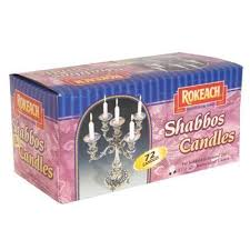 rokeach shabbos candles rokeach candle sabbath israeli 1 pack 72 pieces by rokeach jewffer