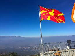 Flag Of Macedonia Skopje Macedonia Fyrom Maxaroundtheglobe