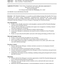 resume templates free download 2017 music music resume objective musician resume sles musician resume in