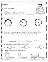second grade math worksheets great for morning work or homework