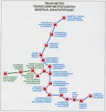 Moscow Metro Map by Urbanrail Net U003e Asia U003e Georgia U003e Tbilisi Metro