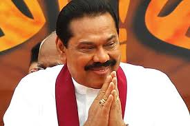 Mahinda Rajapksha Sri Lanka Freedom Party Appoints Committee To Cooperate With