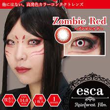 cinemasecrets rakuten global market horror contact lens zombie