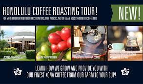 lexus cafe vancouver best kona coffee world class kona coffee honolulu coffee