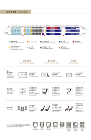 757 seat map seat map china airlines