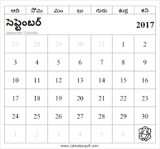 printable september 2017 telugu calendar template pdfcalendar
