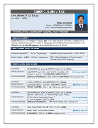 petroleum engineer resume jk civil engineer cv