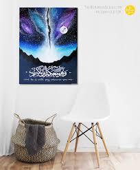 Islamic Home Decor by Islamic Art Islamic Calligraphy Islamic Wall Art Galaxy