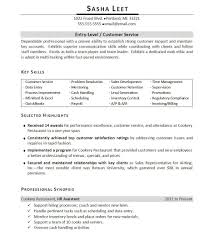 Nursing Objectives In Resume Entry Level Nursing Resume Free Resume Example And Writing Download
