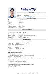 Resume Format Malaysia Pdf by Sample Resume Malaysia Format Essay Topics Satire