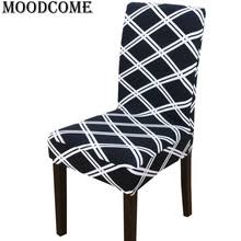 buy covers dining chair and get free shipping on aliexpress com