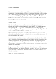 Simple Cover Letter Sample Good General Cover Letter Image Collections Cover Letter Ideas