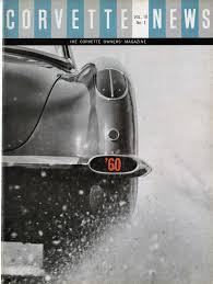 chevrolet corvette car brochures