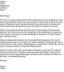 cover letter promotion job free sample cover letter for job