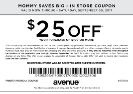 spirit halloween printable coupons printable coupons in store u0026 coupon codes