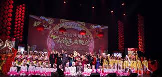 mississauga chinese new year gala mcao