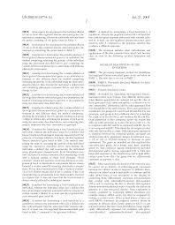 patent us20050158734 alleles corresponding to various diet