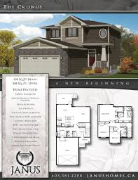 janus homes floor plans janus homes