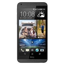 htc designer htc desire 816w 5 5 inch android 4 4 msm8228
