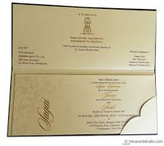 Punjabi Wedding Invitation Cards Velvet Brown Boxed Wedding Invitation
