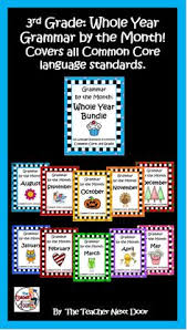 prefixes and suffixes mini posters with banners trees fonts and