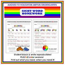 worksheets houghton mifflin kindergarten sight words