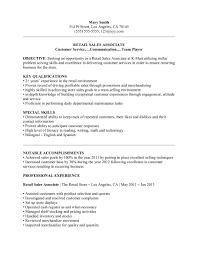 free customer service retail resume template sample ms word
