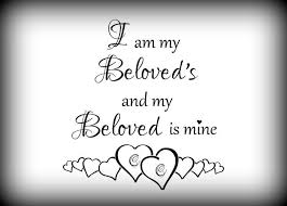 i am my beloved custom vinyl wall lettering signs decal graphics i am my