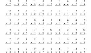 horizontal multiplication facts worksheets lukex co
