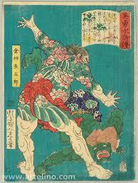 Suikoden World Map by Japanese Tattoo Prints Artelino