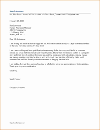 personal financial statement cover letter cover letter