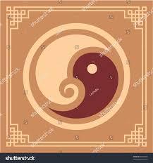 oriental design element yin yang pattern stock vector 99420068
