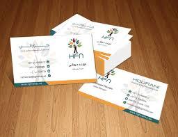 Business Card Invitation Business Cards U0026 Letter Heads V2 Media U0026 Advertising Printing