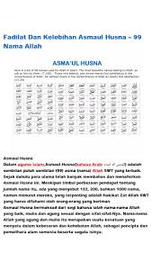download mp3 asmaul husna merdu download mp3 asma ul husna merdu google play softwares