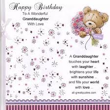 25th birthday card quotes quotesgram 767 best birthday images on happy birthday greetings
