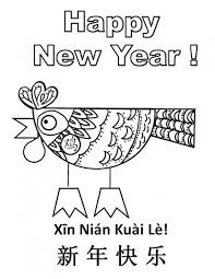 new year kids book 308 best new year crafts and activities for kids images on