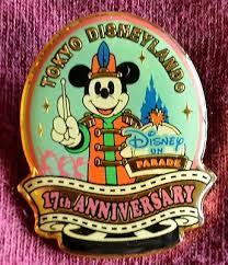 parade pins disney tokyo disneyland 17th anniversary disney on parade pin