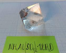 alum photo ammonium alum