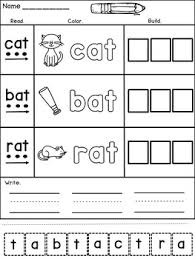cvc word worksheets read color build write will have to
