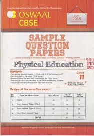 oswaal cbse sample question papers for class 11 physical education