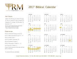 biblical calendar 2017 biblical calendar yahweh s restoration ministry