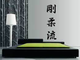 wall decals stickers home decor home furniture diy goju ryu wall art sticker kanji martial arts mural decal