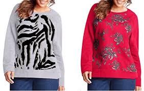 zebra sweatshirt amazon com